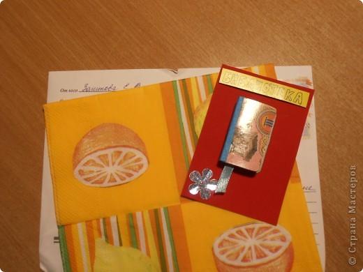 Задолжала я Обуховой Елене(Copilka)..........и так как пока нет времени на создание новой серии или продолжение старых, решила я предложить Леночке вот такую карточку....... фото 9