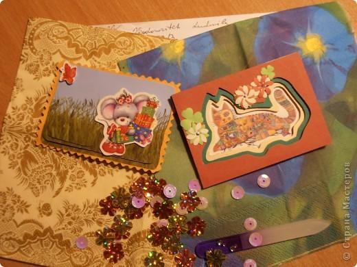 Задолжала я Обуховой Елене(Copilka)..........и так как пока нет времени на создание новой серии или продолжение старых, решила я предложить Леночке вот такую карточку....... фото 13