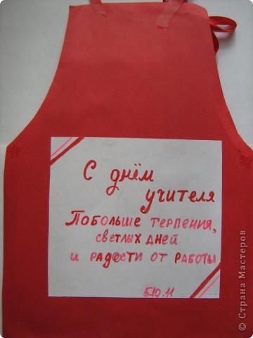 """Идею открытки-фартука взяла здесь http://stranamasterov.ru/node/180190 , но мне нужна была открытка тематическая, именно к дню учителя, и салат """"дамский"""" мне никак не подходил.  фото 5"""