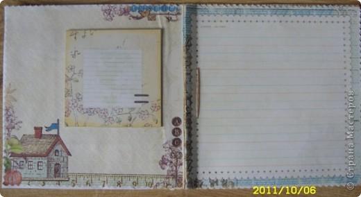 Хотела сделать открытку ко дню учителя, а получилась записная книжка ))) фото 2