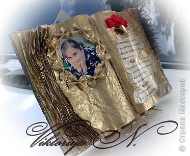 Книга в подарок крестнице на 1 сентября. фото 1