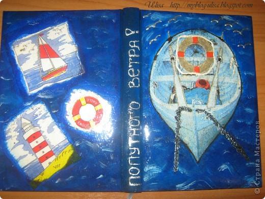 Декупаж на сумке (ткань двунитка). фото 4