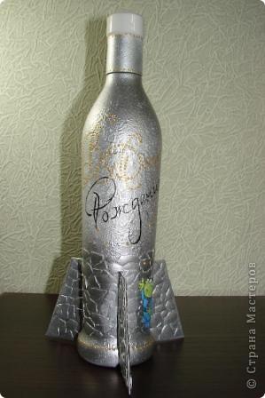 Здравствуйте все,кто зашел посмотреть мои работы!Сегодня мои бутылки для мужчин.Вот такую ракету придумала для мужчины,который увлекся полетами на аэроплане (пока..)Это тонкий намек,что есть  еще куда стремиться! фото 4