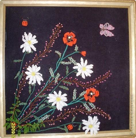 "Картины ""Цветы"""