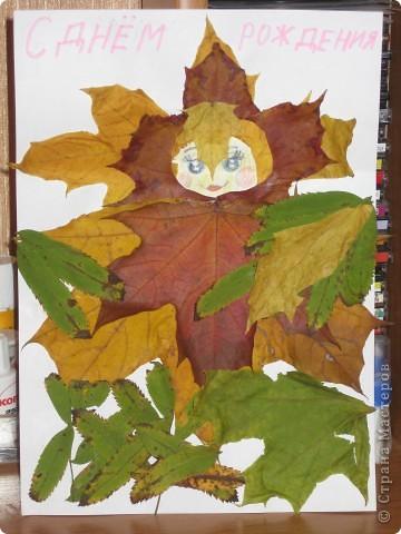 мисс осень- так назвала свою картину Маша