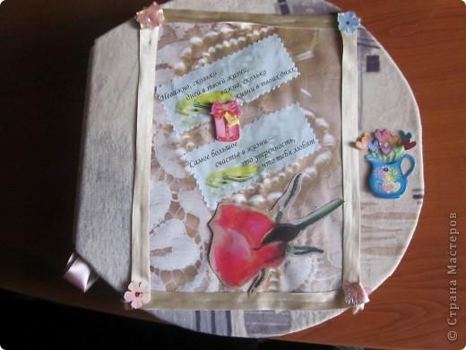 Мой альбом на жемчужную свадьбу. фото 1