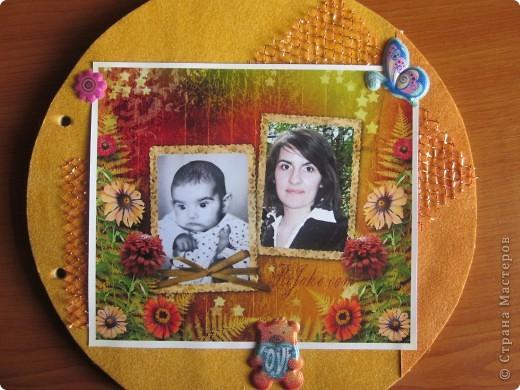 Мой альбом на жемчужную свадьбу. фото 9