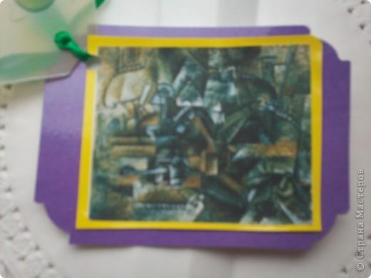 """АТС-игра Олисандры. Тема """"Влюбленный в Париж"""". Эта карточка, одна из двух, осталась у меня. фото 8"""