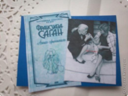 """АТС-игра Олисандры. Тема """"Влюбленный в Париж"""". Эта карточка, одна из двух, осталась у меня. фото 10"""