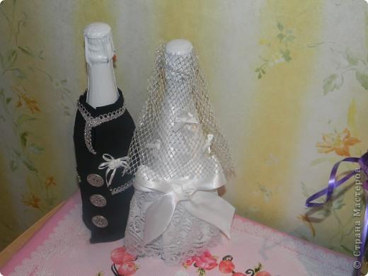 Пара. Невеста - вид сзади фото 1