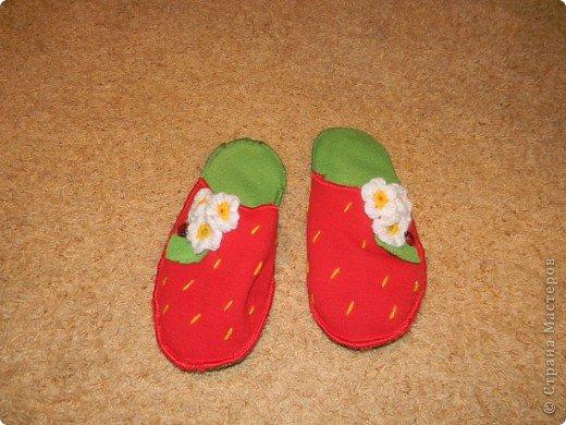 Тапочки ягодки. фото 1