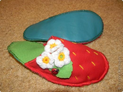 Тапочки ягодки. фото 2