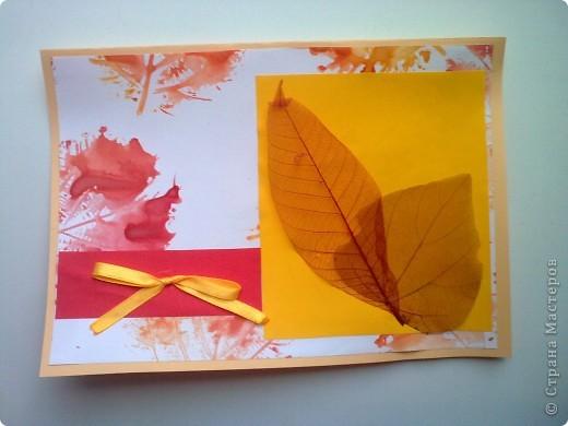 Здравствуйте дорогие хители СМ!Сегодня я к вам с открыточками ко Дню учителя(поздновато немного правда)))Идеи брала у наших мастериц,и пару идей из инета.Так что приглашаю вас посмотреть.Еще пыталась сделать открытки не тоько в квиллинге.Первая:розочки самодельные,и сенко нарезаное из бумаги фото 3