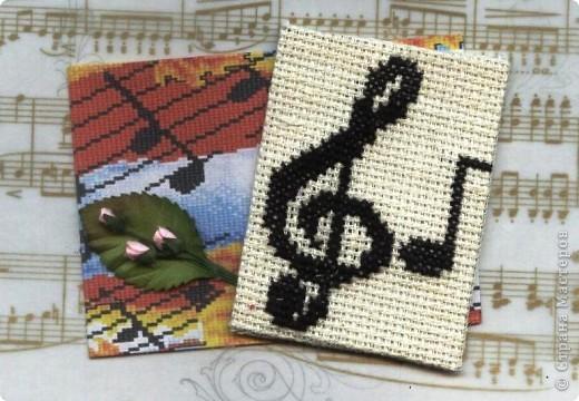 Скрипичный ключ (он же