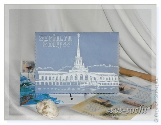 Морской порт города Сочи фото 1
