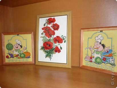 Извените за блики. фото 1