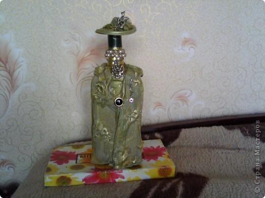 Великая ,царская госпожа.. фото 1