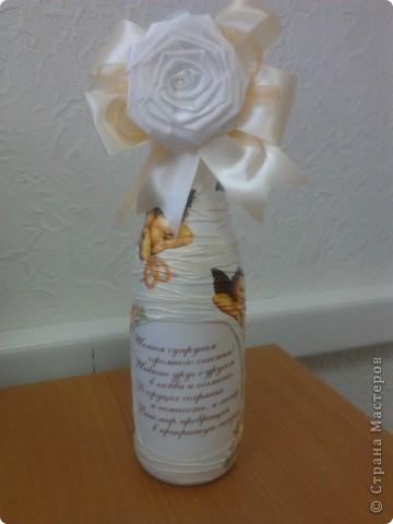 1. Бутылочка - Свадебная! фото 3