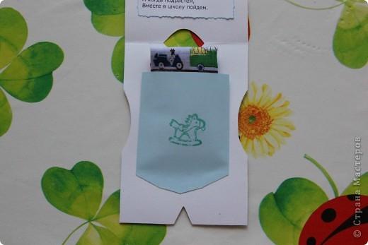 Такие маленькие подарочки я приготовила для друзей моей маленькой доченьки, которые в сентябре пошли в садик. фото 5