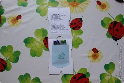 Такие маленькие подарочки я приготовила для друзей моей маленькой доченьки, которые в сентябре пошли в садик. фото 6