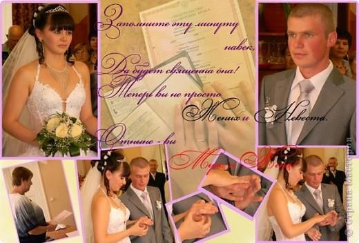 моя помощь в создании свадебного альбома фото 8
