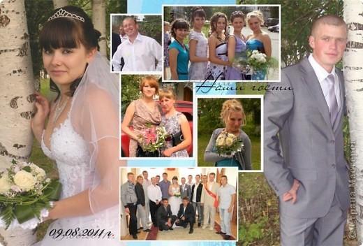моя помощь в создании свадебного альбома фото 15