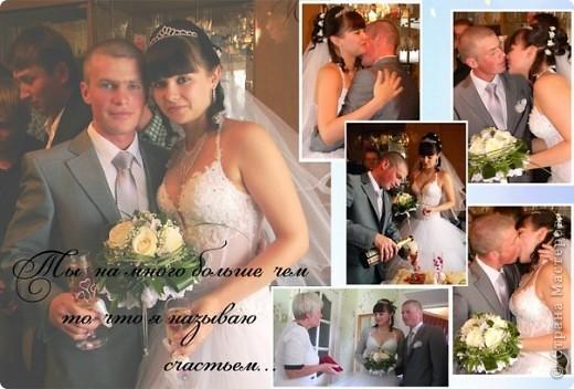 моя помощь в создании свадебного альбома фото 5