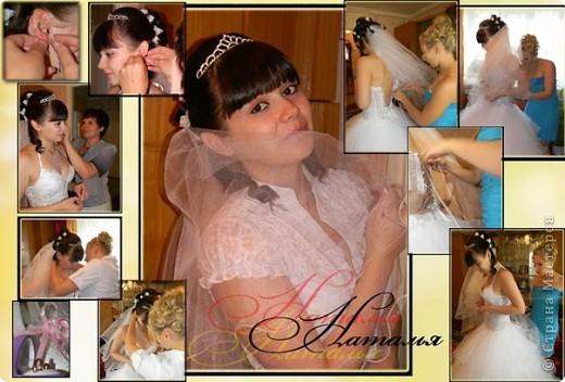 моя помощь в создании свадебного альбома фото 2
