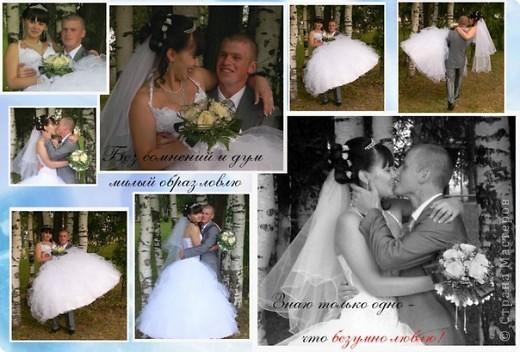 моя помощь в создании свадебного альбома фото 13