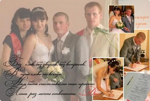 моя помощь в создании свадебного альбома фото 7