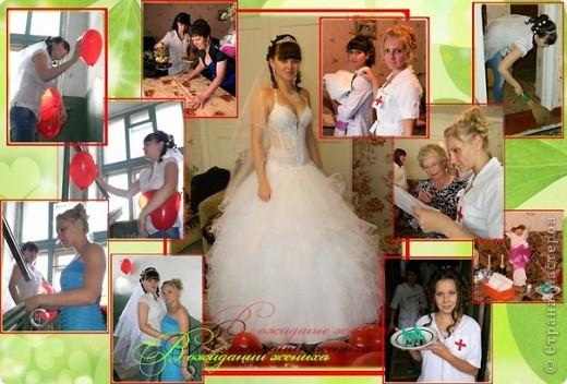 моя помощь в создании свадебного альбома фото 3