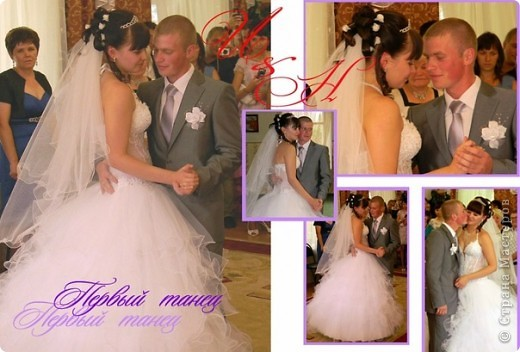 моя помощь в создании свадебного альбома фото 9