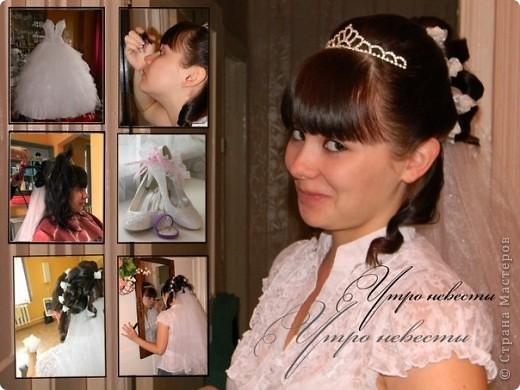 моя помощь в создании свадебного альбома фото 1