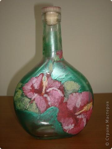 вазочки-бутылочки