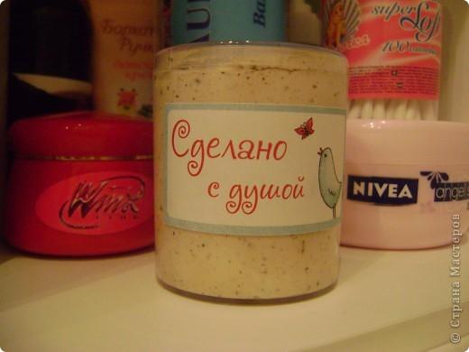 Мыло для мужчин! С маслом авокадо, чайного дерева и ароматом алоэ и ивы. фото 3