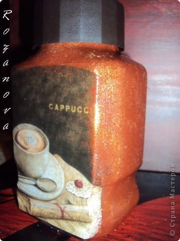 Появился кусочек свободного времени,украсила баночки из под сахара и кофе) фото 2