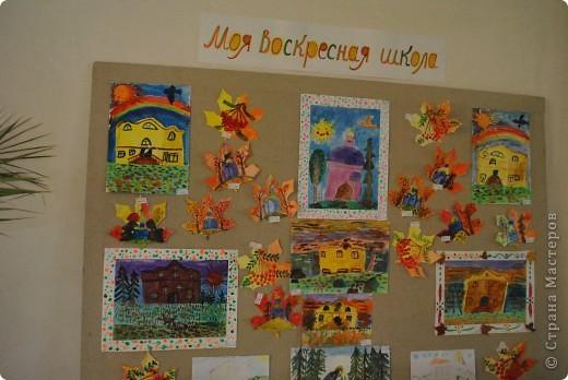 Выставка работ к празднику школы. фото 15