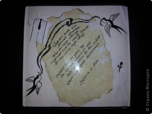 Делали альбом Саши брату на свадьбу с пожеланиями. Это был наш. Первая страница... фото 2