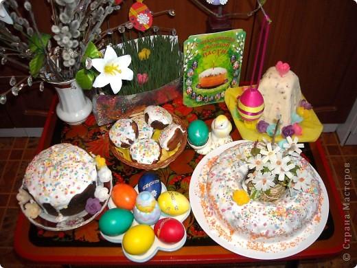 Пасхальный стол. Готовили вместе с дочкой 4 г. фото 1