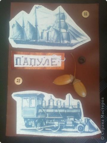 мои открыточки фото 5