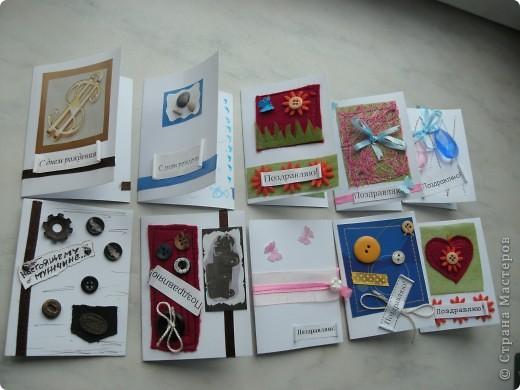 мои открыточки фото 3