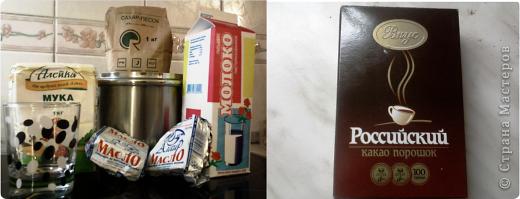 """Очень """"кусаются"""" цены на качественную шоколадную пасту в супермаркетах. Причем не понятно в общем-то, почему.  В детстве обожала её, как и все дети, наверно =) Теперь к магазинной пасте равнодушна, потому что научилась делать её сама!  фото 2"""