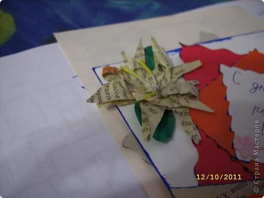Открытка спереди..., дарила я её на 10-ти летие своей подруге. Самой мне 10.Всё придумала сама, ОЧЕНЬ старалась, конечно, это не самая красивая открытка на свете, но мне всего 10... фото 4