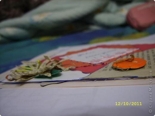 Открытка спереди..., дарила я её на 10-ти летие своей подруге. Самой мне 10.Всё придумала сама, ОЧЕНЬ старалась, конечно, это не самая красивая открытка на свете, но мне всего 10... фото 3