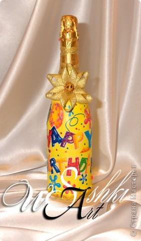"уже 5-я бутылка ""Happy birthday"""