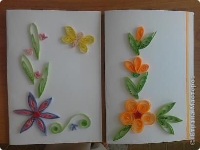 Вот такие открытки мы с детьми сделали ко Дню учителя фото 7