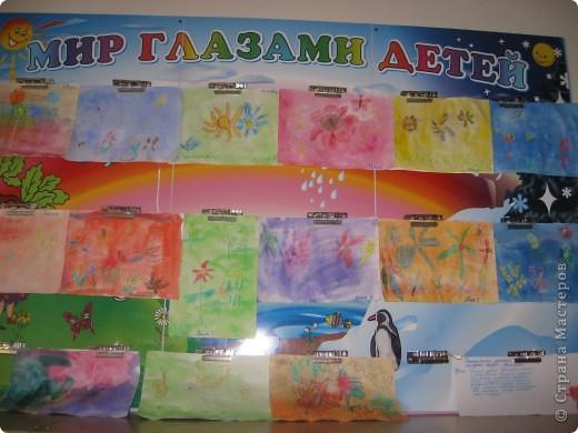 Рисовали восковыми мелками и закрашивали краской ( средняя группа)