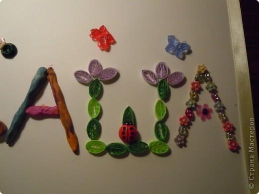 готовили с дочкой домашнее задание: надо сделать буквы из разных материалов. Решили создать имя моей первоклашки фото 2