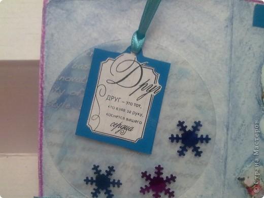 Насмотрелась на обложки на паспорт, и решила время не терять - делать обложки в подарок на Новый год (ближайший солидный праздник). Друзей и родственников много - значит пора! Первая обложка - зимняя! Медвежонок и мышонок объемные. фото 3