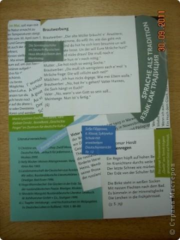 Обложка для тетради по истории Федотовой Анастасии. Сделана по мотивам голландского художника Пита Мондриана.  Буквы из фигурок, взятых с резинки для волос. фото 9